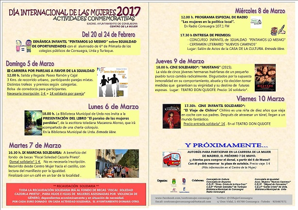 El Ayuntamiento de Consuegra organiza un evento solidario cuyos beneficios irán destinados al Fondo de Becas Fiscal Soledad Cazorla Prieto